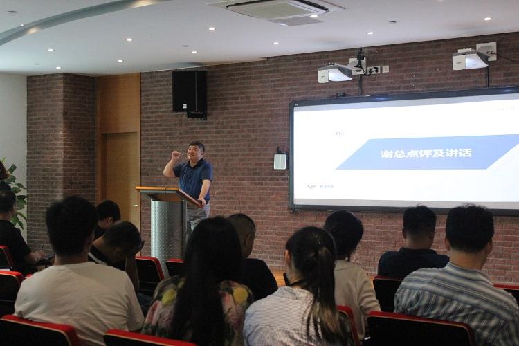 内修外练,创新跌变–杨浦创业中心2017年上半年工作总结会圆满落幕