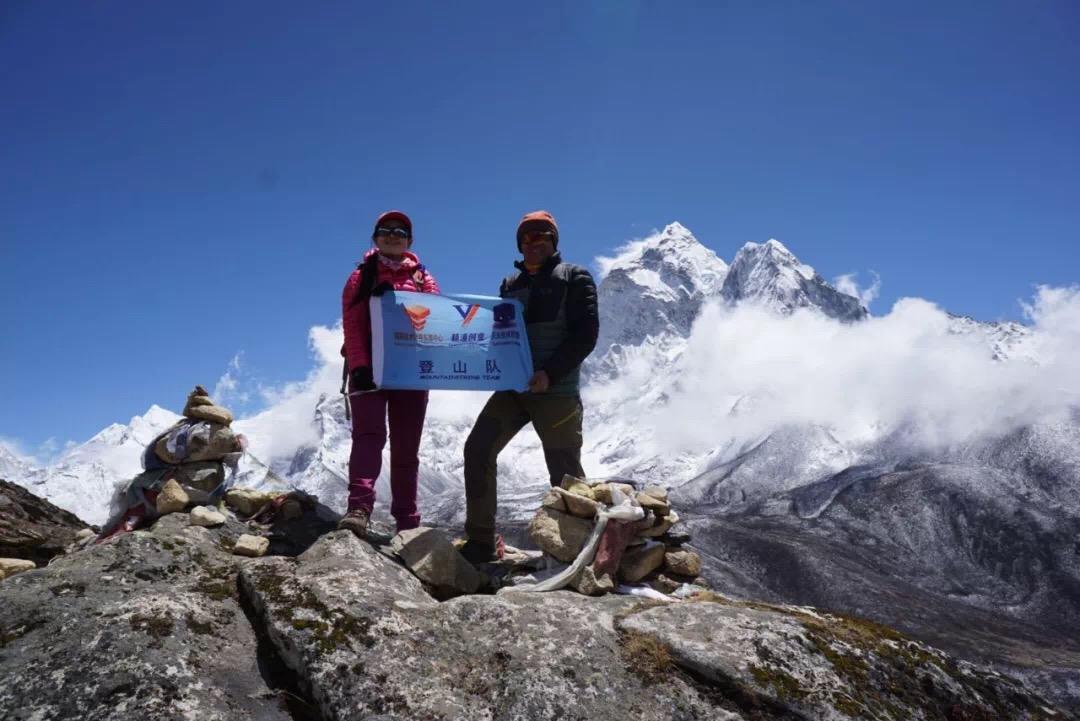 创新风雨同舟,梦想永不止步——科技部首家孵化器登山队成功登顶珠峰