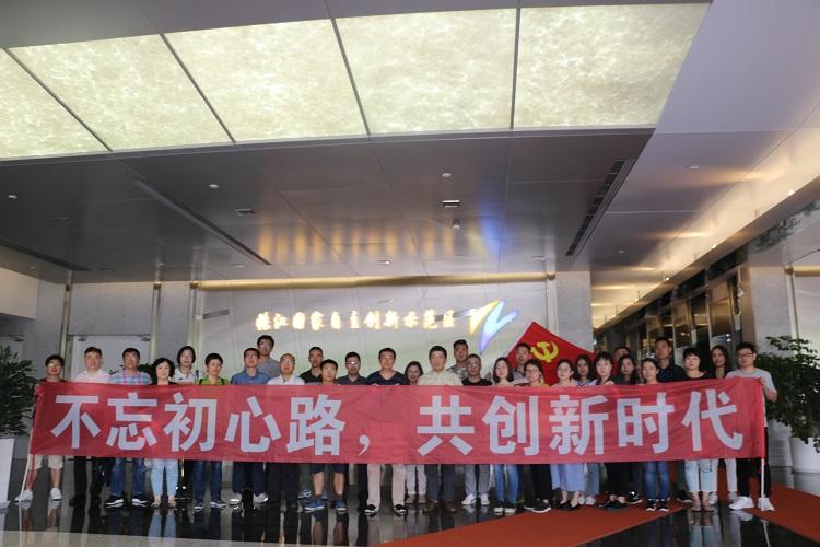 不忘初心路,共创新时代——杨浦创业中心与招商银行大连路支行联合开展主题党日活动