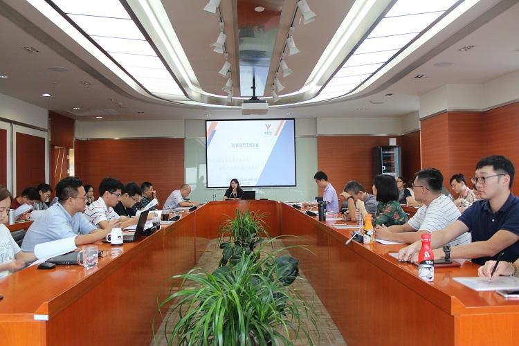 杨浦创业中心2018年度员工培训圆满落幕