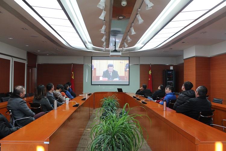 """杨浦创业中心党总支积极组织收看""""庆祝改革开放40周年大会"""""""