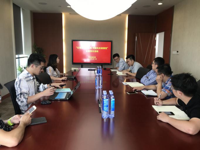 杨浦创业中心党总支垃圾分类主题党日活动顺利开展